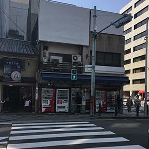横断歩道(室町通り)